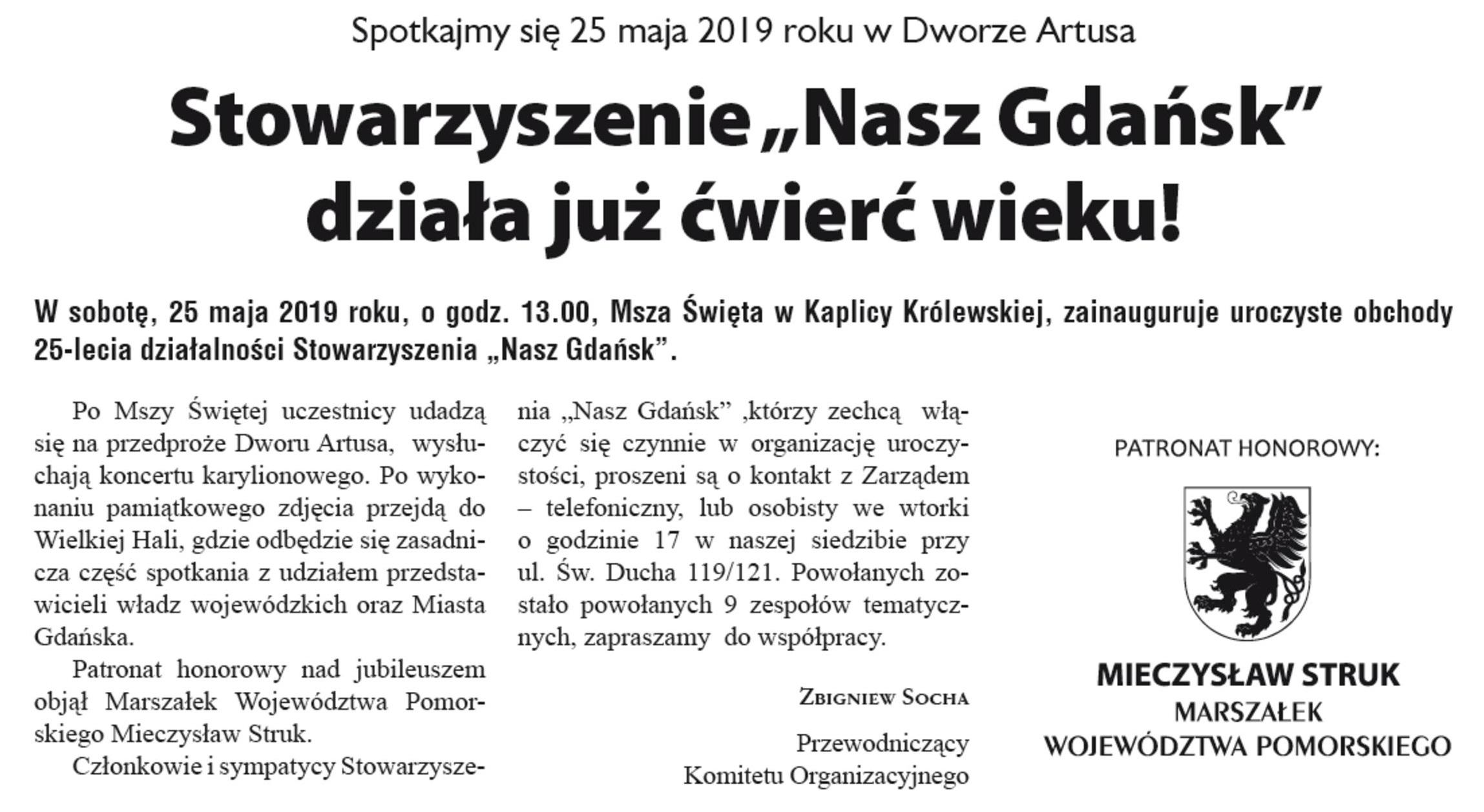 NG V 2019 netu-page-006 kadr